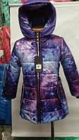 Куртка  детская для девочки весна 4-9 лет