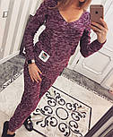 Женский стильный вязаный костюм (3 цвета), фото 5