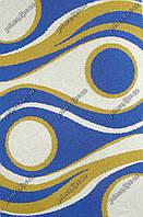 """Высоковрсный ковер Шагги """"Шторм"""", цвет синий"""