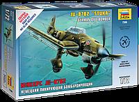 Немецкий пикирующий бомбардировщик Юнкерс Ju-87B2