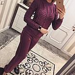 Женский стильный вязаный костюм: свитер и брюки (5 цветов), фото 2