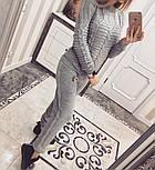 Женский стильный вязаный костюм: свитер и брюки (5 цветов), фото 4