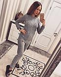 Женский стильный вязаный костюм: свитер и брюки (5 цветов), фото 5