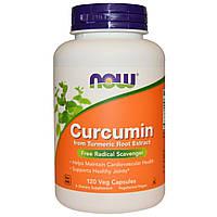 Куркумин, Now Foods,120 вегетарианских капсул