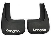 Брызговики Renault Kangoo 1997-2008 (задний комплект-2шт)