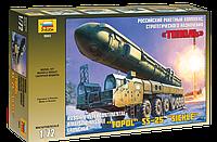 Российский ракетный комплекс стратегического назначения Тополь