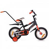 """Велосипед Azimut Stitch Premium 12"""" (с родительской ручкой) ***"""