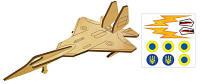 """Конструктор деревянный """"Самолет Истребитель СУ27 3"""" 3D, TM Зірка, rv0020533"""