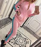 Женский модный вязаный костюм: кофта на молнии и брюки (5 цветов), фото 5