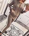Женский модный вязаный костюм: кофта на молнии и брюки (5 цветов), фото 8