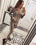 Женский модный вязаный костюм: кофта на молнии и брюки (5 цветов), фото 9