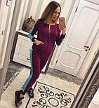 Женский модный вязаный костюм: кофта на молнии и брюки (5 цветов), фото 10