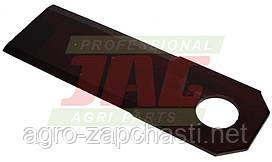 Нож измельчителя Rasspe Germany (поворотный) SPITOR