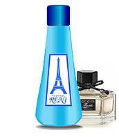 Рени духи на разлив наливная парфюмерия 367 Flora by Gucci Gucci для женщин