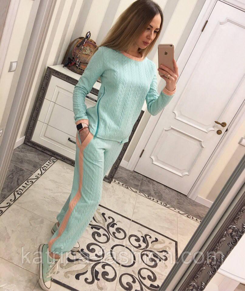 Женский модный костюм косичка с контрастными вставками и молниями (4 цвета)