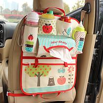 Органайзер в автомобиль детский Бежевый (04001)
