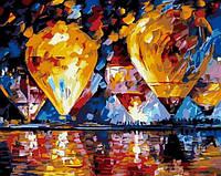 """Раскраска по номерам """"Воздушные шары худ. Афремов Леонид"""""""