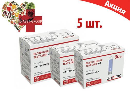 Тест-полоски GAMMA MS 50 5 упаковок, фото 2