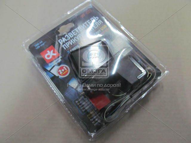 Разветвитель прикуривателя, 2в1 ,USB,1000mA, удлинитель, LED индикатор, Дорожная Карта WF-021