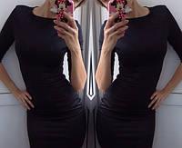 Платье красивое повседневное рукава до локтя, французский трикотаж