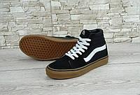 Кеды Vans Old Skool high Ski8-Hi Pro SMU Sneakers 36