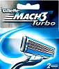 Картриджи Gillette Mach3 Turbo (два картриджа в упаковке) производство Китай