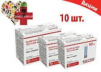 Тест-полоски GAMMA MS 50 10 упаковок