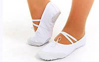 Балетки для танцев и гимнастики белые размер 41