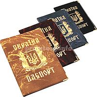 Обложка на паспорт искусственная кожа с Гербом, цвета в ассортименте