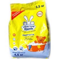Стиральный порошок для всех типов стирки Ушастый нянь детский 4,5 кг