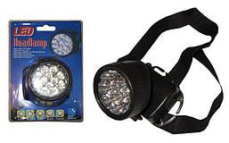 Фонарь налобный светодиодный BL-536-5 (5 светодиодов)