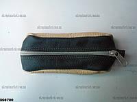 "Ключница унисекс (15х7 см) ""Melisa""  LZ-1347"