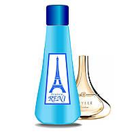 Рени духи на разлив наливная парфюмерия 368 Idylle Guerlain для женщин