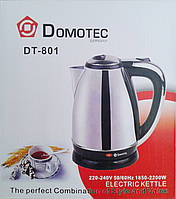 Электрочайник Domotec DT-801 Нержавейка