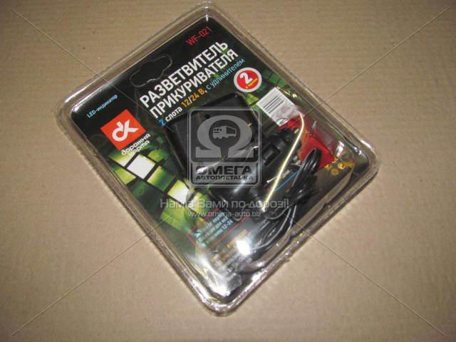Разветвитель прикуривателя, 2в1 ,удлинитель, LED индикатор, Дорожная Карта WF-023