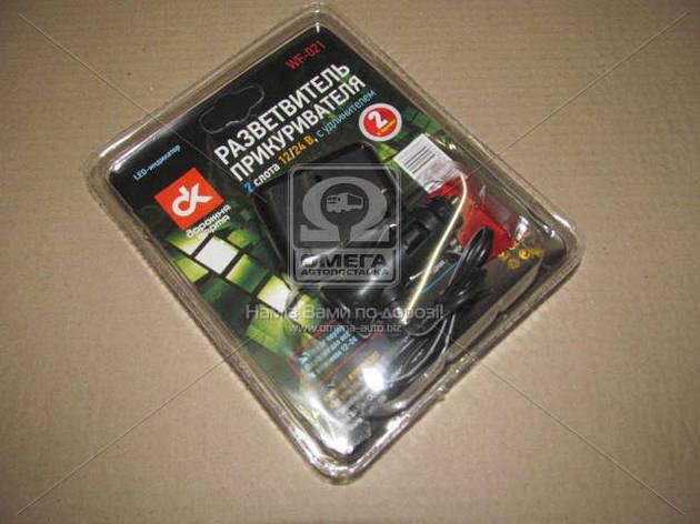 Разветвитель прикуривателя, 2в1 ,удлинитель, LED индикатор, Дорожная Карта WF-023                                            , фото 2