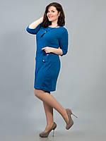 Платье батальное синее заклепка
