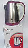 Электрочайник  Domotec DT-7188 Нержавейка , фото 1
