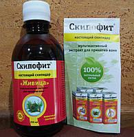 Скипофит Живица 250 мл - скипидарные ванны МУЛЬТИАКТИВНЫЙ экстракт, 250 мл. Натуротерапия