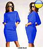 Сукня жіноча з поясом, кишенями і рукавом фонарик42 44 46 48 50 Р