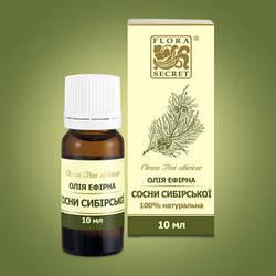 Сосна сибирская эфирное масло 10 мл