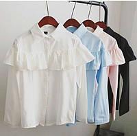 Рубашка на пуговицах с длинными рукавами и рюшей
