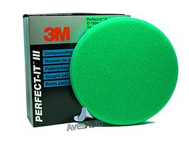 Полировальный круг жесткий - 3M Perfect it™ III Hookit™ 150 мм. зеленый (50487)