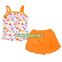 Детский летний костюм р. 80-86 для девочки тонкий ткань КУЛИР-ПИНЬЕ 100% хлопок 3371 Оранжевый 86