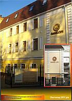 Световая вывеска на фасаде