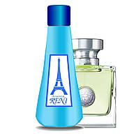 Рени духи на разлив наливная парфюмерия 369 Versense Versace для женщин
