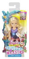 Кукла Челси на тропе щенков / Barbie Chelsea Puppy Chase DMD96, фото 2