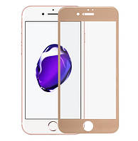 "Full Cover защитное стекло для iPhone 7 4.7"" - Gold"