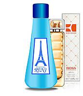 Рени духи на разлив наливная парфюмерия 370 Boss Orange Hugo Boss для женщин