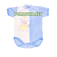 Детский боди-футболка р. 62 ткань КУЛИР 100% тонкий хлопок ТМ Незабудка 3080 Голубой1